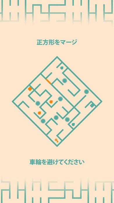 「Minimal Maze」のスクリーンショット 3枚目