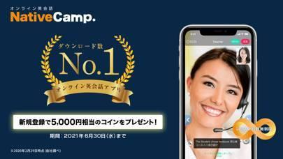 「ネイティブキャンプ 英会話/英語リスニング」のスクリーンショット 1枚目