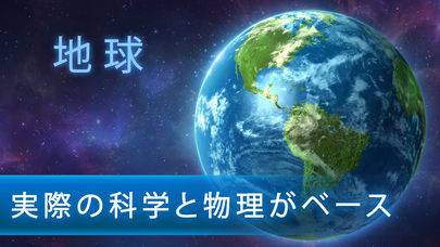 「TerraGenesis - 星に移住!」のスクリーンショット 3枚目