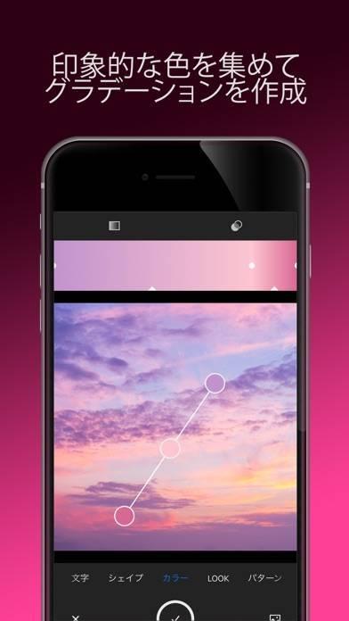 「Adobe Capture: クリエイティブキット」のスクリーンショット 2枚目