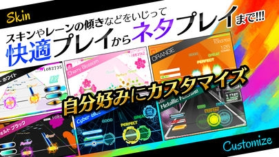 「nanobeat」のスクリーンショット 3枚目