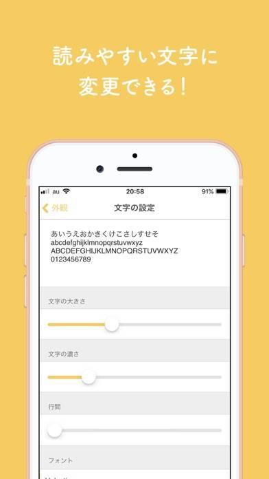 「My日記」のスクリーンショット 3枚目