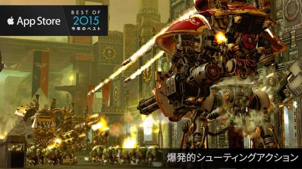 「Warhammer 40,000: Freeblade」のスクリーンショット 1枚目