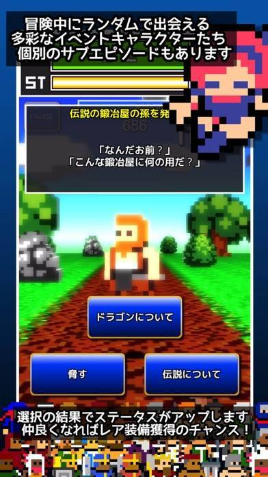 「スラッシュRPG 一閃勇者」のスクリーンショット 3枚目