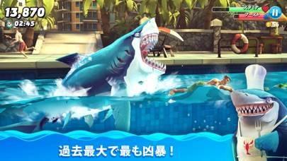 「Hungry Shark World」のスクリーンショット 2枚目