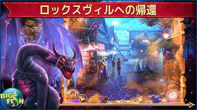 「ミッドナイト・コーリング:アナベルの冒険 - ミステリーアイテム探しゲーム (Full)」のスクリーンショット 1枚目