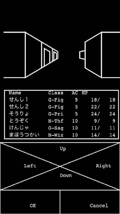 「Wandrium #1 Arena of The Mad Overlord」のスクリーンショット 2枚目