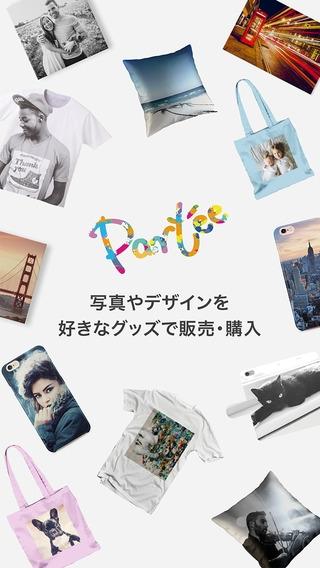 「Partee(パーティー) - 写真をシェアしてグッズを作成」のスクリーンショット 1枚目