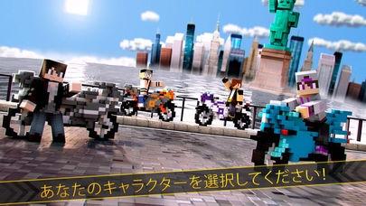 「マインクラフト 単車 レース . 無料 バイク ゲーム 子供 3D」のスクリーンショット 3枚目
