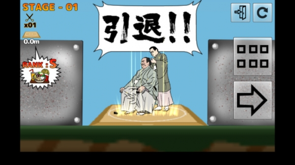 「エクストリーム断髪式」のスクリーンショット 3枚目