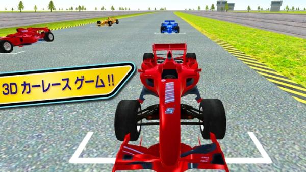 「F1 レース ノックアウト - レーシングゲーム」のスクリーンショット 1枚目