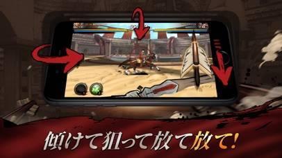 「Battle of Arrow : Survival PvP」のスクリーンショット 3枚目