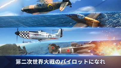 「War Wings」のスクリーンショット 2枚目