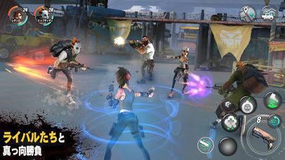 「DEAD RIVALS:ゾンビ MMO」のスクリーンショット 3枚目