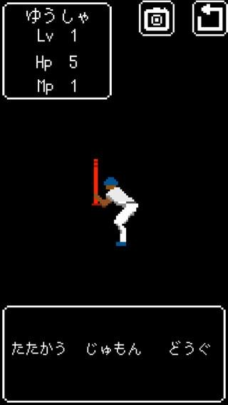 「策士勇者-RPG風 無料シュミレーション ゲーム」のスクリーンショット 3枚目