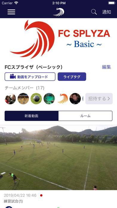 「SPLYZA Teams」のスクリーンショット 1枚目