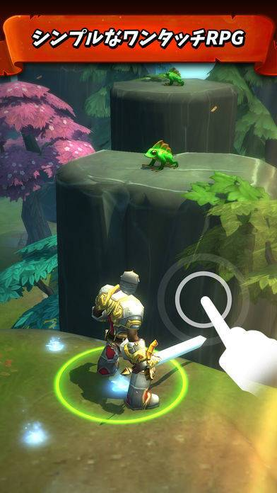 「タップの戦士: ジャンプ攻撃(Tap Tap Warriors: Nonstop Jump RPG)」のスクリーンショット 1枚目
