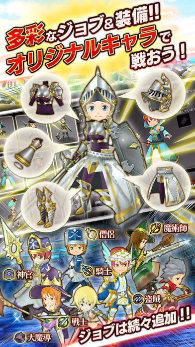 「12オーディンズ - 王道RPG」のスクリーンショット 2枚目