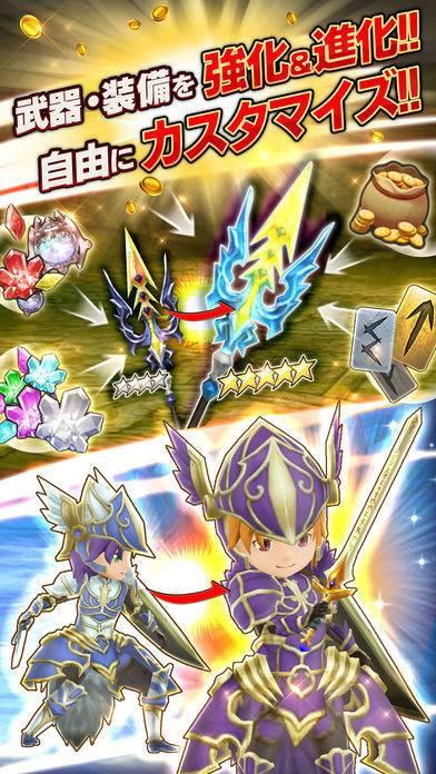 「12オーディンズ - 王道RPG」のスクリーンショット 3枚目