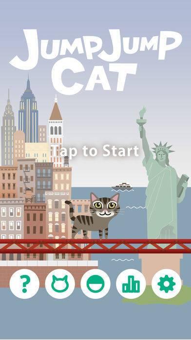 「ジャンプジャンプ・キャット 猫ゲーム無料」のスクリーンショット 2枚目