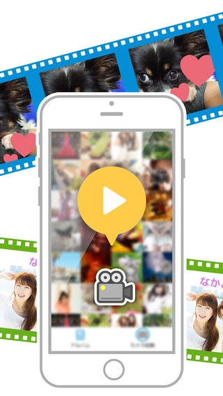 「MixCamera for MixChannel -画像にパソコン風の文字動画を簡単編集・加工」のスクリーンショット 1枚目