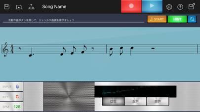「Chordana Trackformer」のスクリーンショット 1枚目