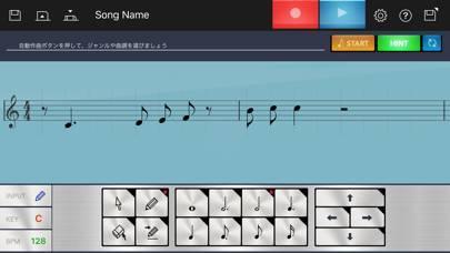 「Chordana Trackformer」のスクリーンショット 2枚目