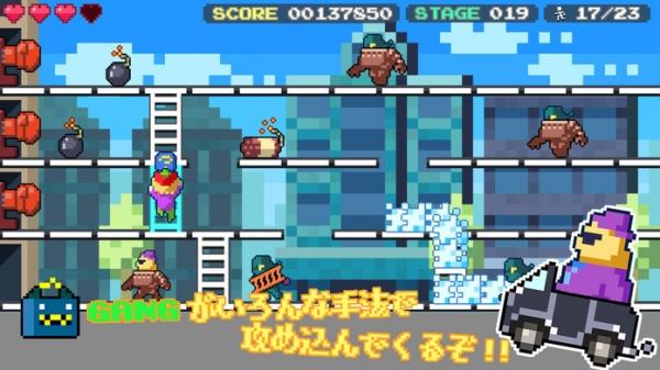 「ギャング式脳トレ〜TRAP DA GANG〜」のスクリーンショット 3枚目