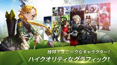 「Destiny Knights」のスクリーンショット 3枚目