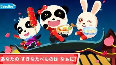 「中華レストラン-BabyBus お料理ゲーム」のスクリーンショット 1枚目