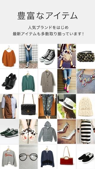 「無料のファッションフリマアプリ‐ZOZOフリマ」のスクリーンショット 2枚目