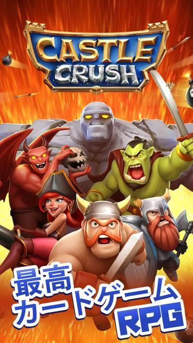 「キャッスル クラッシュ (Castle Crush)」のスクリーンショット 1枚目