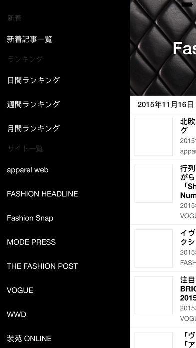 「最新のファッション情報が分かるFashion News」のスクリーンショット 2枚目