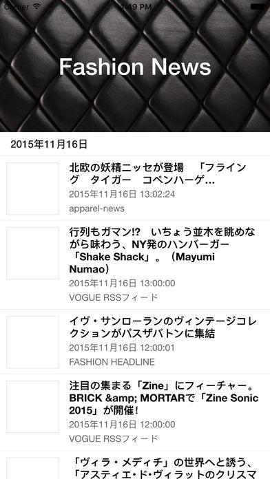 「最新のファッション情報が分かるFashion News」のスクリーンショット 1枚目