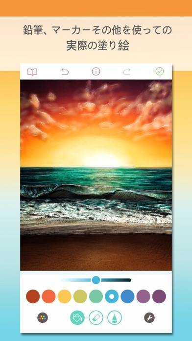 「Pigment - 大人のための塗り絵帳」のスクリーンショット 2枚目