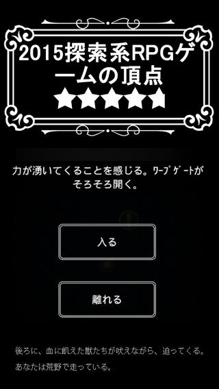 「Mystic Castle」のスクリーンショット 2枚目