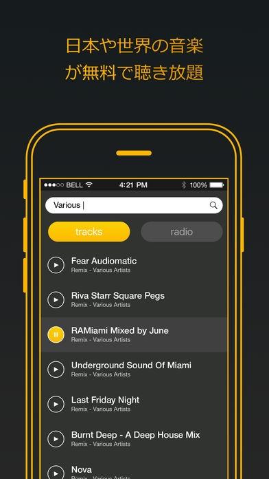 「無料音楽 - 音楽プレーヤー、iPhoneで曲を聴く, アプリをダウンロード.」のスクリーンショット 2枚目