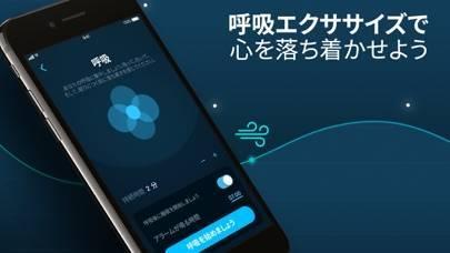 「Sleepzy - 睡眠サイクル目覚まし時計 & 睡眠録音」のスクリーンショット 2枚目