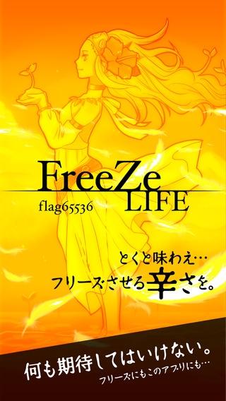 「スロット FreeZe LIFE  〜素晴らしきフリーズを2度3度〜」のスクリーンショット 2枚目
