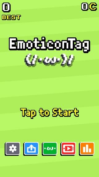 「エモタグ!【Emoticon Tag !】顔文字鬼ごっこ」のスクリーンショット 1枚目