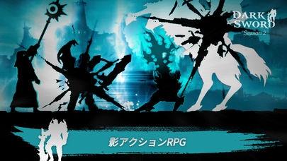 「ダークソード (Dark Sword)」のスクリーンショット 2枚目