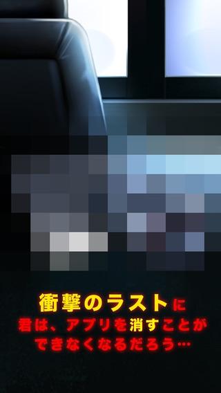 「脱出ゲーム No.□□□□」のスクリーンショット 3枚目