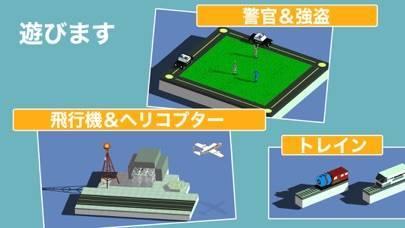 「Blox 3D City Creator」のスクリーンショット 3枚目