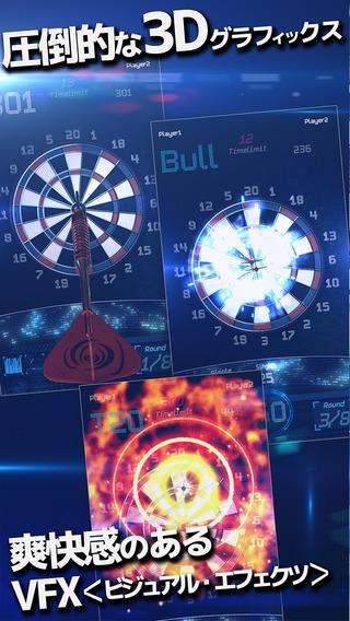 「ダーツフロンティア3D」のスクリーンショット 1枚目