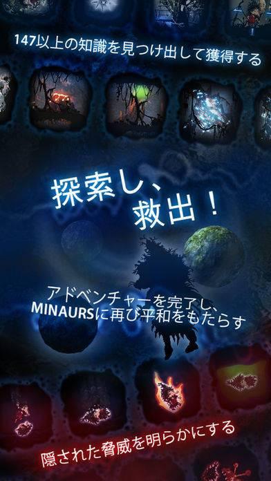 「Minaurs」のスクリーンショット 2枚目