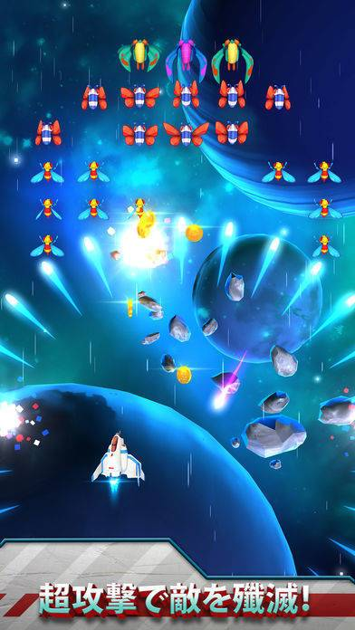 「ギャラガ ウォーズ  (Galaga Wars)」のスクリーンショット 2枚目