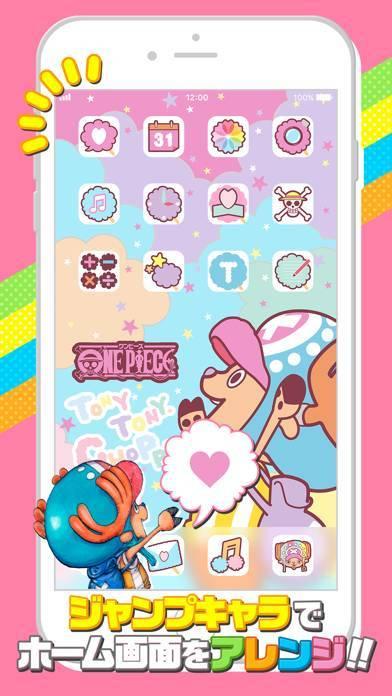 「きせかえジャンプ - 少年ジャンプ公式」のスクリーンショット 2枚目