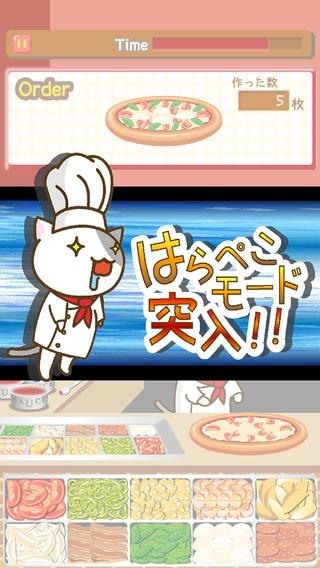「ねこのピザ屋さん」のスクリーンショット 3枚目