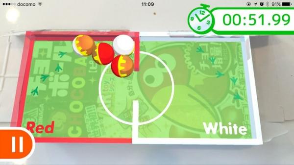 「キョロちゃんの遊べるARⅡ チョコボールの箱で遊ぶ無料ゲーム」のスクリーンショット 3枚目