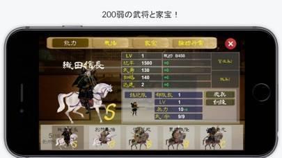 「合戦-戦国絵巻-【本格戦略シミュレーション】」のスクリーンショット 3枚目